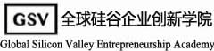 全球硅谷创新研究院
