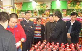 参观物美超市