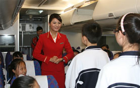参观深圳航空