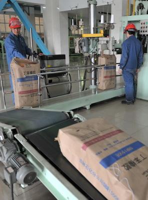 中国石油炼化企业对标管理-质量对标创效升级