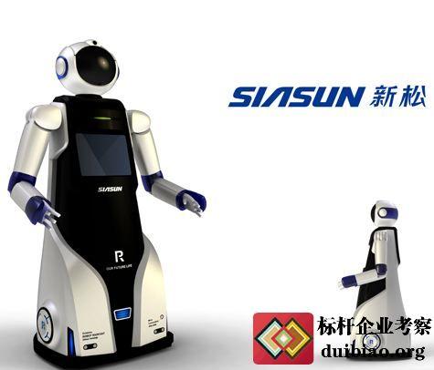 参观沈阳新松机器人 工业4.0考察学习
