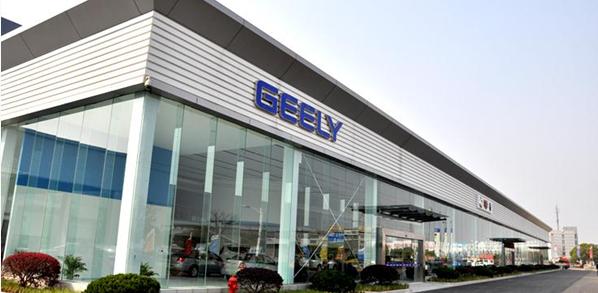 参观吉利汽车集团考察智能生产工厂