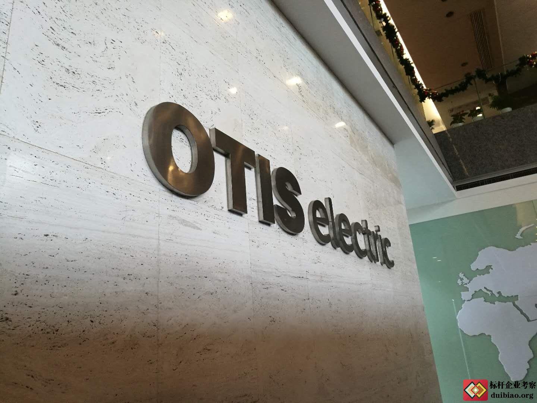 参观杭州西子奥的斯电梯 考察精益制造