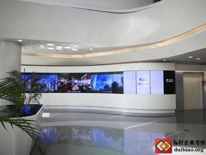 参观上海携程