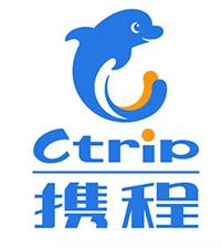 參觀上海攜程網絡