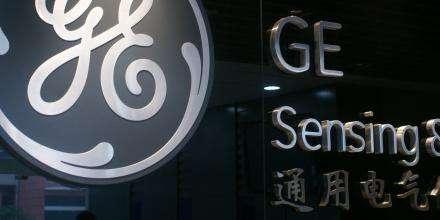 参观通用电气GE公司中国总部