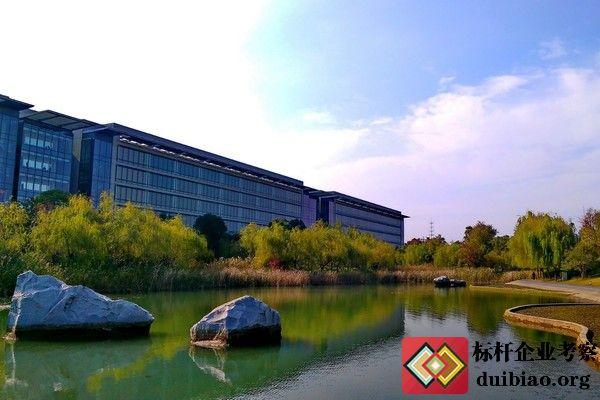 参观华为上海研究所