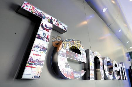 参观腾讯上海分公司 对标互联网思维及移动互联网经济
