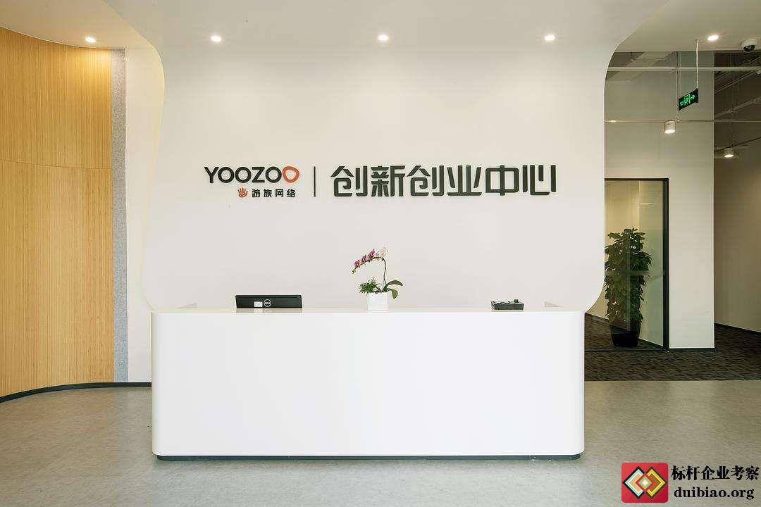 参观上海游族网络 考察游族网络业务发展与战略布局