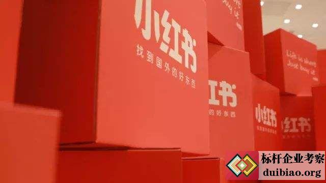 上海小红书