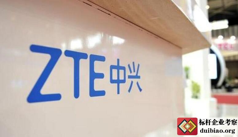中兴通讯上海研究所